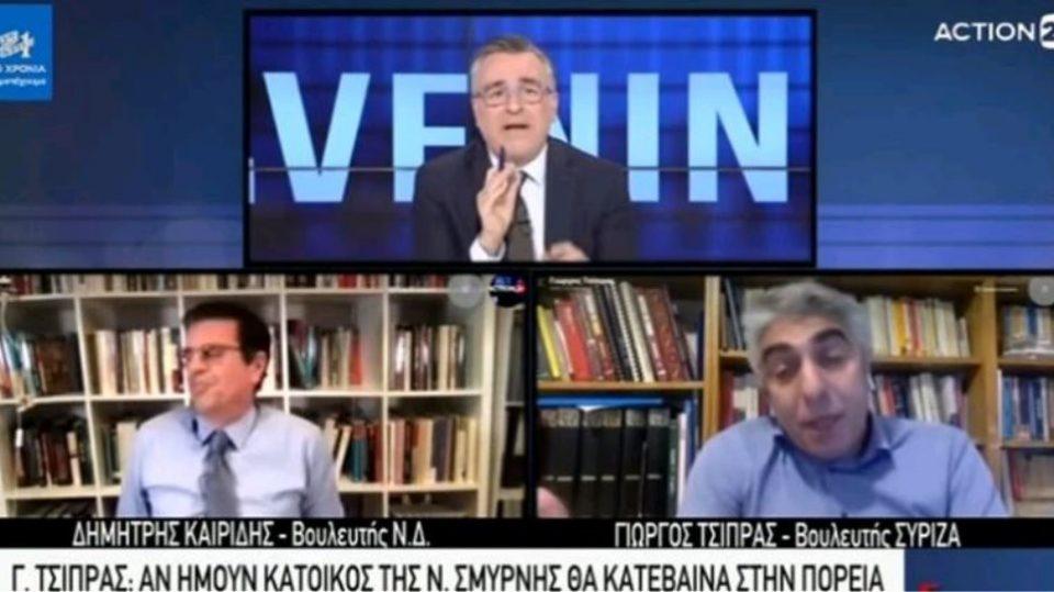 «Σκάστε – Είστε καραγκιόζης»: Άγριος καβγάς Καιρίδη-Τσίπρα on air