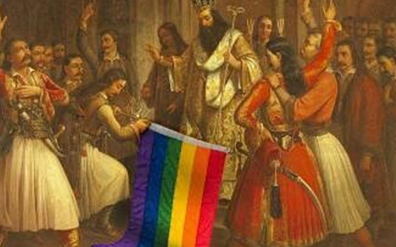Οι ΛΟΑΤΚΙ Ελλάδας έβαλαν τη δική τους σημαία σε πίνακα για το 1821 -Αντιδράσεις  (Εικόνες)