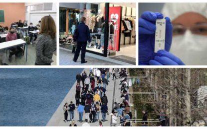 Lockdown: Ο σχεδιασμός για σχολεία, λιανεμπόριο και διαδημοτικές μετακινήσεις – Γιατί ζήτησαν πίστωση χρόνου οι επιστήμονες