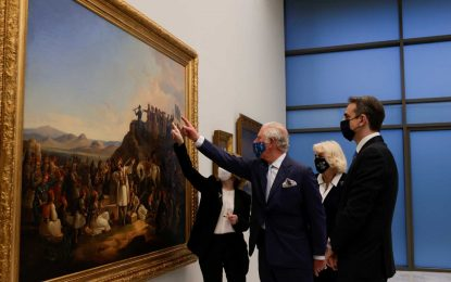 Στην Εθνική Πινακοθήκη οι υψηλοί προσκεκλημένοι -Μητσοτάκης: «Είναι η Κιβωτός της Τέχνης»