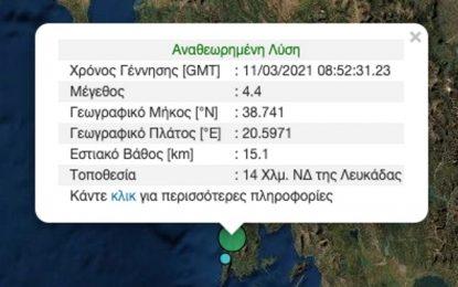 Σεισμός στην Λευκάδα