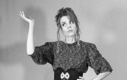 Καταγγελία στο ΣΕΗ θα καταθέσει η ηθοποιός Πηνελόπη Σεργουνιώτη