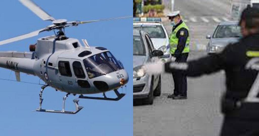 Αναχώρηση από το οικόπεδο: Οι εκδρομείς του Πάσχα νοικιάζουν ελικόπτερα για να αποφύγουν τα μπλόκα της ΕΛ.ΑΣ