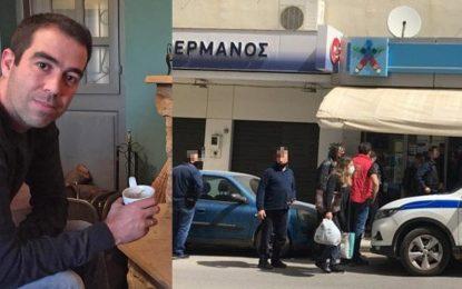 Έγκλημα στην Κυπαρισσία: Τι είπε στην απολογία του ο δολοφόνος – Σκότωσε τον 39χρονο για λογαριασμό €143