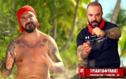 Survivor 4 spoiler 13/4: Παίρνει σήμερα ατομική ασυλία από τους Κόκκινους ο Τριαντάφυλλος;