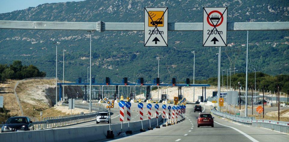 Απίστευτες δικαιολογίες από οδηγούς στα διόδια