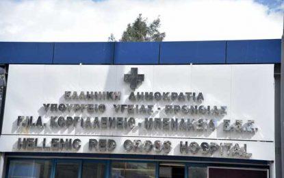 Έγκλημα στον Ερυθρό: «Βρήκαμε τα καλώδια του αναπνευστήρα πάνω στον ασθενή»