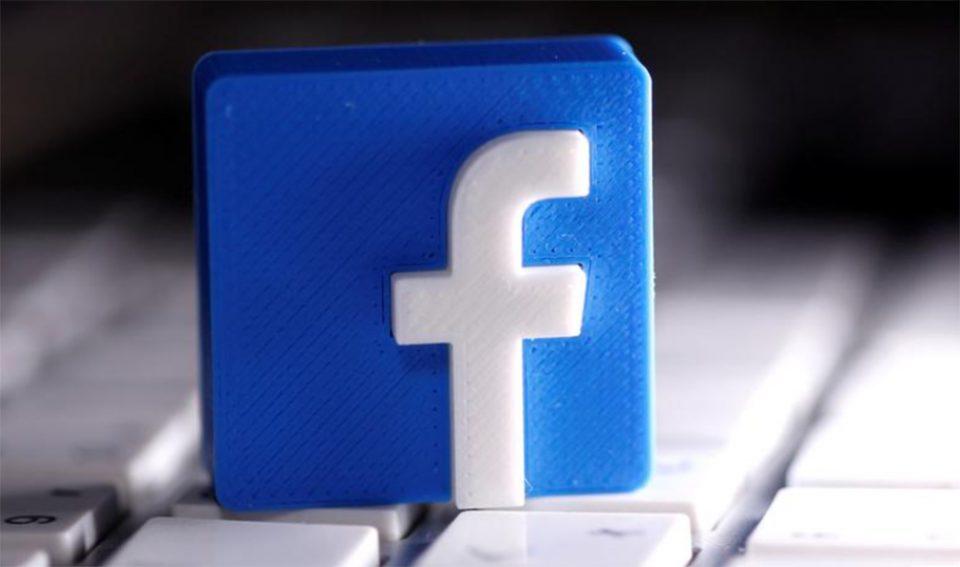 Μάνια Τέκου: Πώς το facebook θρηνεί για τον θάνατο ενός προσώπου που δεν υπήρξε ποτέ