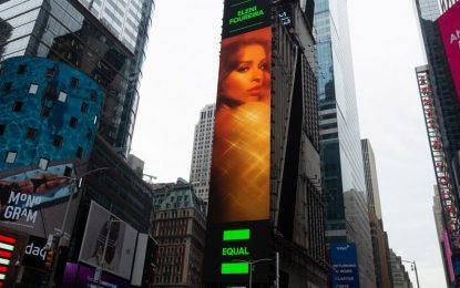 Ελένη Φουρέιρα: Σε billboard στην Times Square – Η πρωτιά που κατάφερε