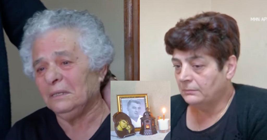 Λυγίζουν η μητέρα και η αδερφή του Καραϊβάζ: «Θα συγχωρούσε τους εκτελεστές του»