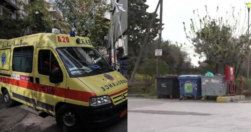 26χρονη έγκυος δέχτηκε επίθεση με καυστικό υγρό στο κέντρο της Αθήνας