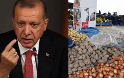 Ερντογάν: Μοιράζει πατάτες και κρεμμύδια στους φτωχούς