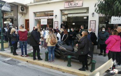 Θεσσαλονίκη: Συγκέντρωση διαμαρτυρίας και «αντάρτικο» από δεκάδες καταστηματάρχες(Εικόνες&Βίντεο)
