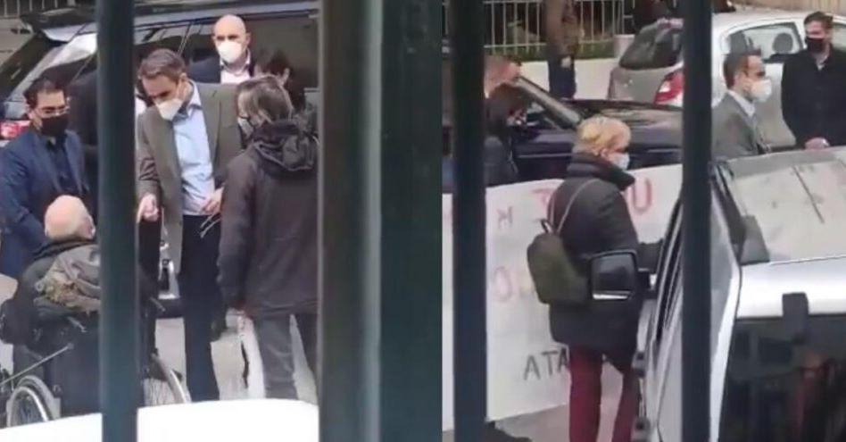Αποδοκιμασίες κατά Μητσοτάκη έξω από σχολείο -Βίντεο που κάνει το γύρο του διαδικτύου