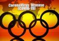 Ολυμπιακοί Αγώνες: Δεν αποκλείεται να ακυρωθούν ξανά