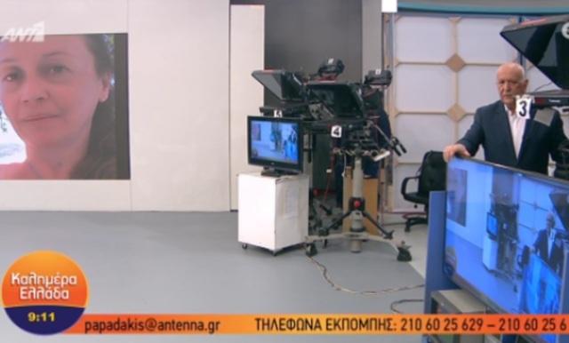 Θρήνος στο Καλημέρα Ελλάδα για την Μαρία Μάτσα – Συντετριμμένος ο Γιώργος Παπαδάκης(Βίντεο)