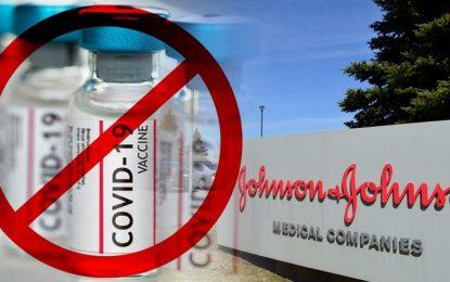 Oι Αμερικανοί διακόπτουν τη χορήγηση του εμβολίου της Johnson & Johnson