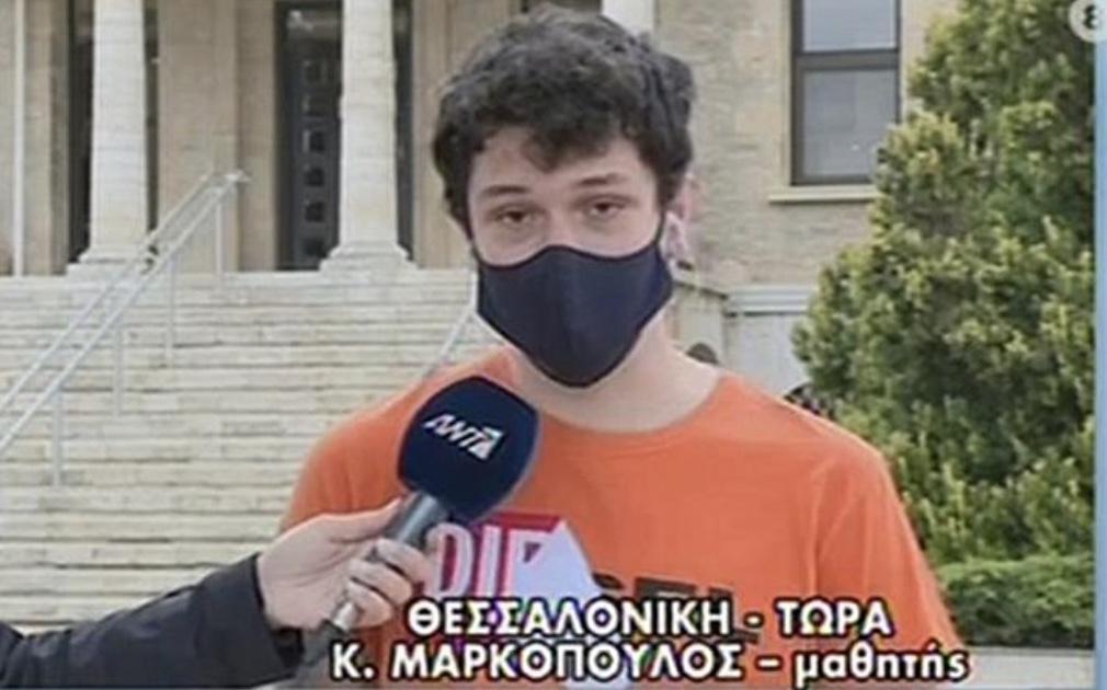 Ο μαθητής που πέρασε στο Yale: «Θέλω να γυρίσω στην Ελλάδα»