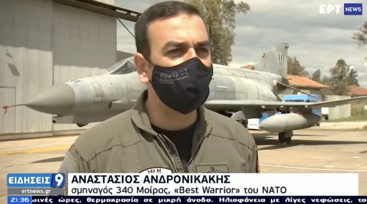 Έλληνας ο καλύτερος πιλότος στο ΝΑΤΟ