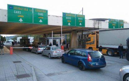 Σέρρες : Άνοιξε πιλοτικά για τους τουρίστες και ο συνοριακός σταθμός της Νυμφαίας