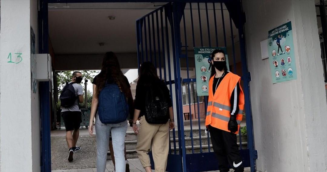 Έρχεται «Σχολική Κάρτα»: Χωρίς αυτήν δεν θα μπαίνεις στην τάξη, νέα εποχή στα σχολεία της Ελλάδας