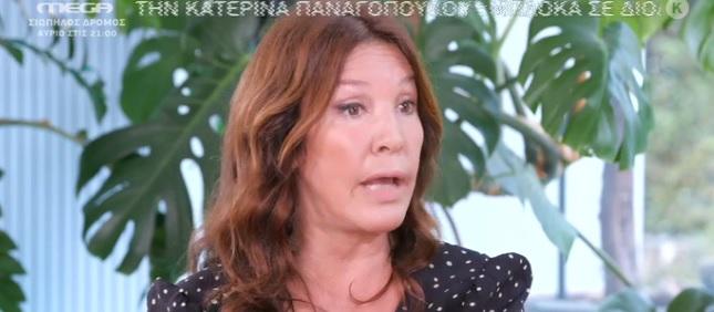 Βάνα Μπάρμπα: «Δεν υπήρχε καμία ωραιότερη γυναίκα από εμένα»