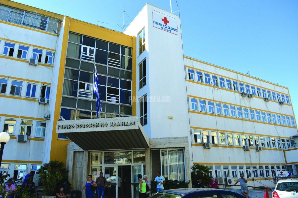 Χαλκίδα: Είπαν σε νεφροπαθή με κορωνοϊό να πάρει ταξί για να κάνει αιμοκάθαρση στην Αθήνα