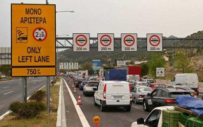 Διόδια: Όπου…. φύγει – φύγει από την Αθήνα! Πάνω από 65.000 οχήματα έφυγαν την Παρασκευή!(Εικόνα)