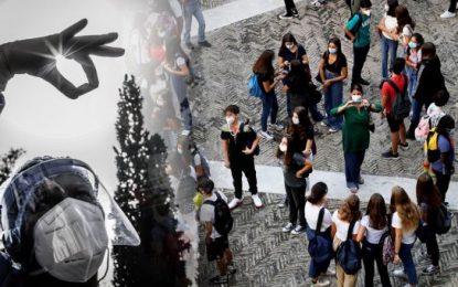 Μακρή για σχολεία: Όσοι εκπαιδευτικοί αρνηθούν το sef test κινδυνεύουν με μείωση μισθού