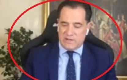 O Άδωνις αγόρασε καρέκλα για gaming στο γραφείο του στο Υπουργείο